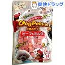 ドッグペッツ専用 ビーフ&ミルク(25g)【ドッグペッツ】[犬 ジャーキー 国産]