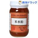 ミトク 米水飴(300g)【ミトク】