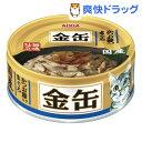 金缶ミニ かつお節入りまぐろ(70g)【金缶シリーズ】[国産]