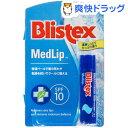 ブリステックス メドリップ(1本入)【180105_souk...