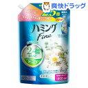 ハミング ファイン マリンシトラスの香り つめかえ用 超特大サイズ(1.2L)【kao1610T】【ハミング】