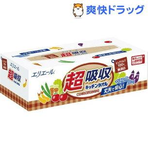 キッチン ボックス 大王製紙 ペーパー