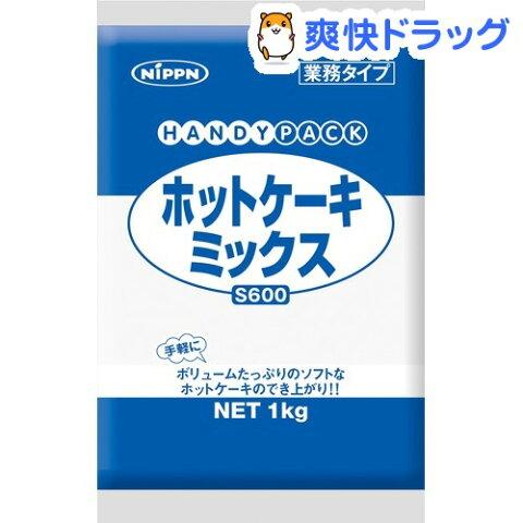 日本製粉 ホットケーキミックス S600(1kg)