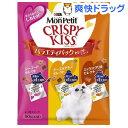 モンプチ クリスピーキッス バラエティパック セレクトシリーズ(30袋入)【モンプチ】