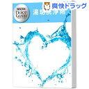 ネスカフェ ドルチェグスト 湯垢洗浄剤 YSJ16001(40g)【ネスカフェ ドルチェグスト】