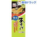 あさげ(6食入)[インスタント 味噌汁]