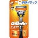 ジレット フュージョン 5+1 ホルダー 替刃2コ付き 髭剃り(1本入)【ジレット】