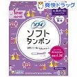ソフィソフトタンポン スーパープラス(25コ入)【P10_06】【ソフィ】[生理用品]