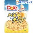 【訳あり】ドール バナナチップ(60g)[お菓子 おやつ]