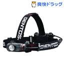 ジェントス LEDヘッドライトプロ・ベージックシリーズ GT-009D(1コ入)【ジェントス】【送料無料】