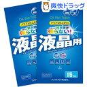 ウェットティッシュクリーナー 液晶用 CD-WT4P30(30枚(15枚 2パック))【サンワサプライ】