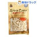 スナックチーズ プレーン OC-01(90g)[犬 おやつ チーズ 国産 無着色]