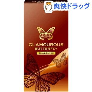 コンドーム グラマラスバタフライ チョコレート