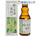 紅花食品 麻の実油一番搾り(170g)【紅花食品】...