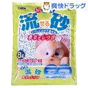 猫砂 流砂(8L)[猫砂 ねこ砂 ネコ砂 紙 ペット用品 流せる]