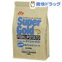 スーパーゴールド フィッシュ&ポテト ダイエットライト 体重管理用(800g)【スーパーゴールド】