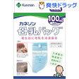カネソン 母乳バッグ 100mL(50枚入)【1609_p10】【カネソン】【送料無料】