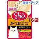 いなば チャオ パウチ かつお ささみ入り ほたて味(40g 16コセット)【チャオシリーズ(CIAO)】 キャットフード