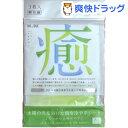 ソスイ ボディシート 癒(いやし)(3枚入)...