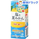 POM(ポン) 塩と夏みかん(200ml*12本入)【POM(ポン)】