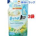 香りつづくトップ フレッシュカモミール つめかえ(810g*3コセット)【トップ】[洗濯洗剤 液体洗