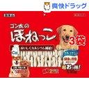 サンライズ ゴン太のほねっこ Mサイズ 小型・中型犬用(530g*3コセット)【ゴン太】【送料無料】