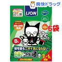 【限定増量品】猫砂 ペットキレイ お茶でニオイをとる砂(8L*6コセット)【ニオイをとる砂】【送料無料】