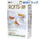 ロッツ-SOD(10mL*10コ入)【ROTTS(ロッツ)】
