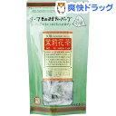 久順のリーフティーバック 茉莉花茶(2g 10袋入)