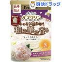 【在庫限り】大人のバスクリン 和の華の香り(600g)【バスクリン】
