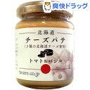 北海道チーズパテ トマト&バジル(120g)