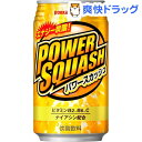 パワースカッシュ(350mL*24本入)...