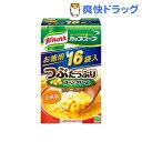 クノール カップスープ つぶたっぷりコーンクリーム(16袋入)【クノール】