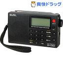 エルパ AM・FM高感度ラジオ ER-C56F(1台)【エルパ(ELPA)】【送料無料】