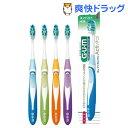 ガムデンタルブラシ コンパクト 歯ブラシ