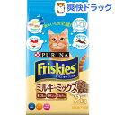フリスキー ドライ ミルキーミックス(2kg)【フリスキー(Friskies)】