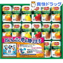 デルモンテ100%果汁飲料ギフト(1セット)【デルモンテ】