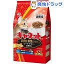 キャネットチップ お肉とお魚ミックス(2.7kg)【キャネット】[キャットフード ドライ 国産]