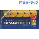 明治屋 スパゲッティ1.5mm チャック付き(1kg)