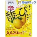 酸っぴんチャージグミ レモン味(46g)