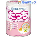 雪印 たっち 大缶(850g)【たっち】[ベビー用品]