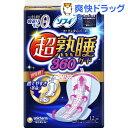ソフィ 超熟睡ガード360 特に多い日の夜用 羽つき(12枚入)【ソフィ】