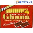 ガーナ エクセレント(134g)【ガーナチョコレート】[チョコレート お菓子 おやつ]
