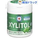 【10%増量中】キシリトール ガム ライムミント ファミリーボトル(143g)【キシリトール】