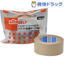 クラフト粘着テープSE PK-2370(1コ入)