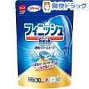 フィニッシュ パワー キューブ S タブレット 食器洗い機専用洗剤(30コ入)【1612_p10】【フィニッシュ(食器洗い機用洗剤)】