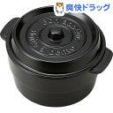 ココポット ラウンド ブラック T-56446(1コ入)【送料無料】
