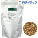 世界のおいしい健康茶 有機ルイボス・グリーン(100包)【世界のおいしい健康茶】【送料無料】