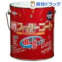 アサヒペン 油性スーパーコート ソフトグレー(1.6L)