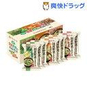 アマノフーズ 国産野菜のおみそ汁 3種アソート(1セット)【アマノフーズ】